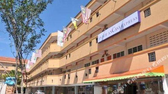 阿爾汗酒店