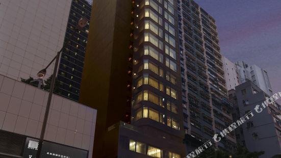香港麗駿酒店