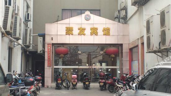 JUYOU HOTEI.JINGDE ROAD.SUZHOU