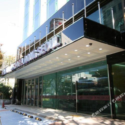 동서울 호텔