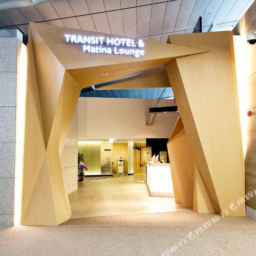인천 에어포트 트랜짓 호텔  (제1여객터미널)