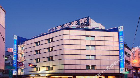 Kao Yuan Hotel