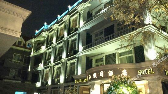Xiangjiang Holiday Hotel