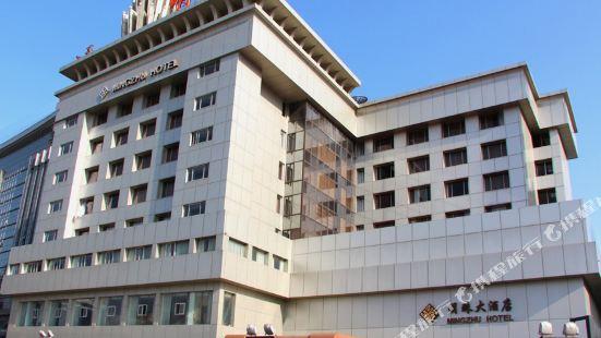 連雲港明珠大酒店