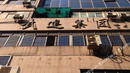 武漢單身時尚公寓