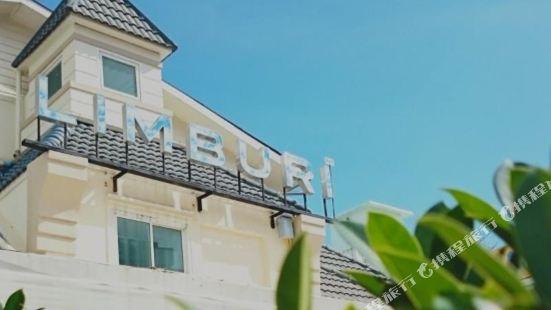 林布利家庭酒店
