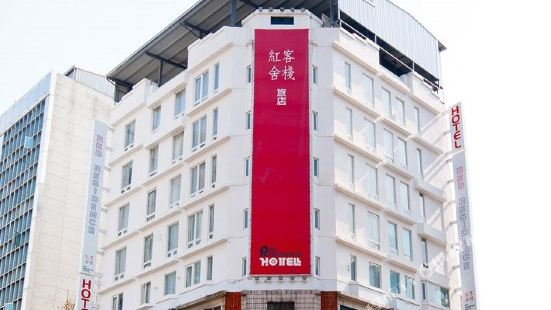 Red Residence Hotel