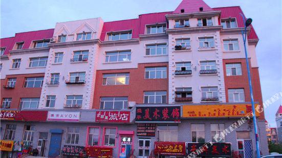 滿洲里金顏美旅店