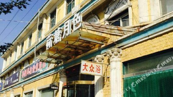 晉城荷塘月色快捷酒店