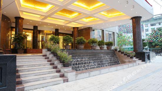 東興東海大酒店