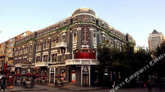 埃迭姆精品客棧(哈爾濱中央大街店)