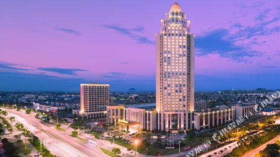 Grand New Century Hotel Shangyu