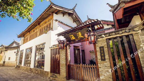Lijiang Yun Du Inn