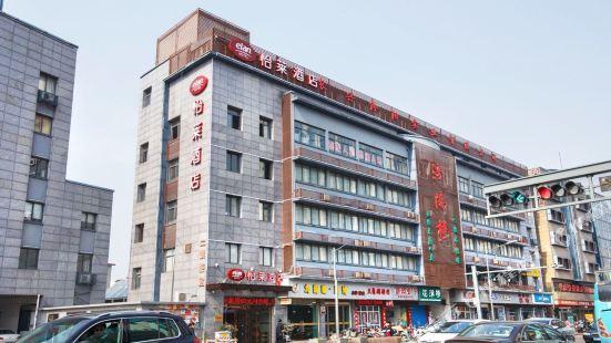 怡萊酒店(長興八佰伴店)