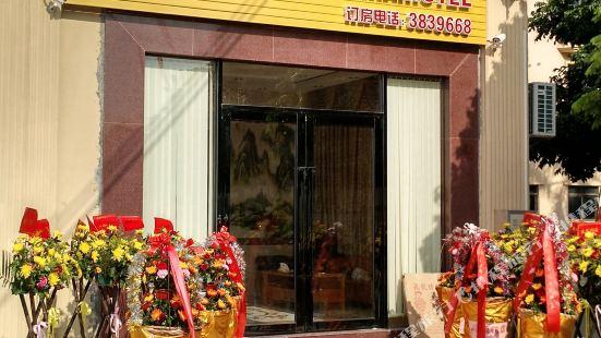 陽江楊名四海賓館