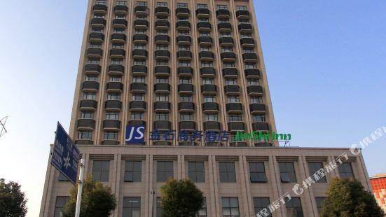 南通海門金石商務酒店