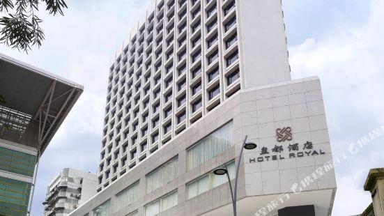澳門皇都酒店