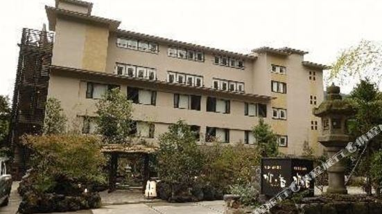 箱根小湧谷溫泉水之音日式旅館