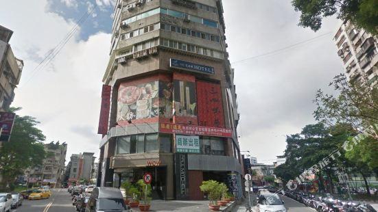 丰居旅店(台北忠孝館)