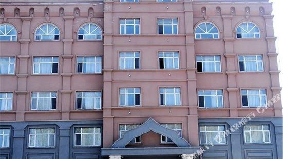 五大連池綏化賓館