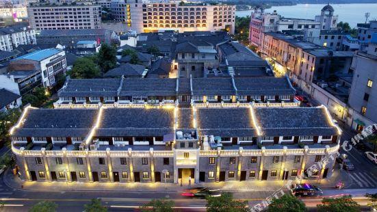 Relais & Chateaux Chaptel Hangzhou