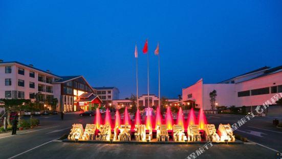 Lancui Lake Tian Mu Hot Spring Resort