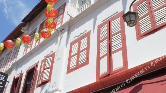 S Inn Chinatown