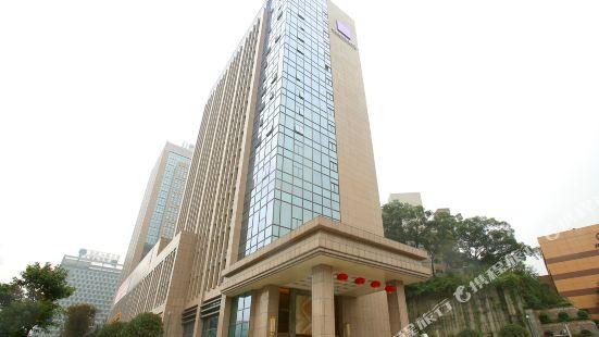 重慶華商國際會議中心