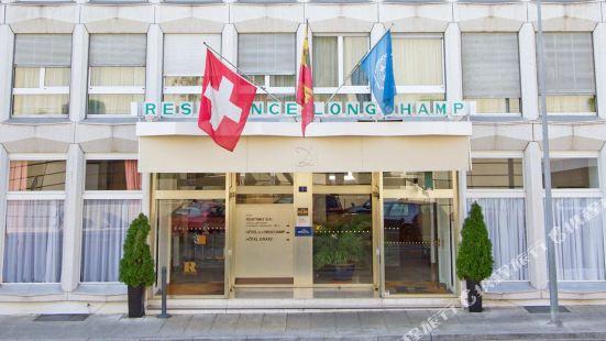日內瓦德列可朗尚瑞士品質飯店