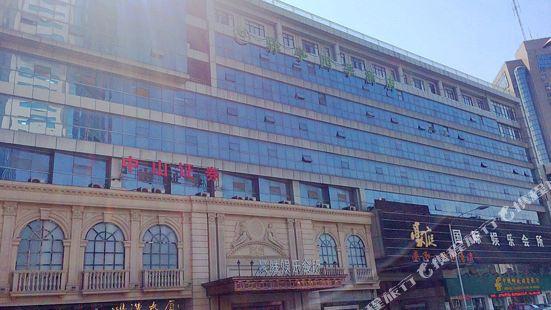 驛亭四季酒店(南通姚港路店)