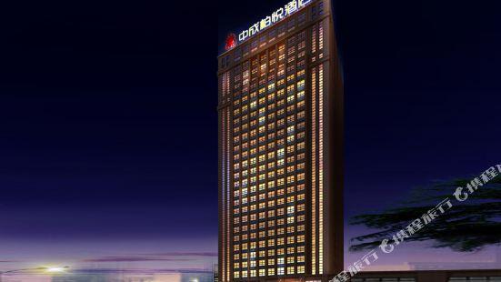 Zhongcheng Bohao Hotel