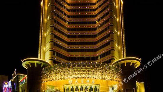 石河子天富飯店