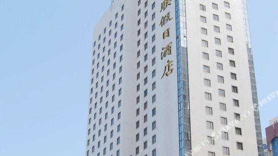 Meilian City Holiday Hotel