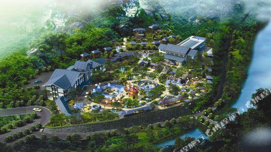 黃山温泉度假酒店