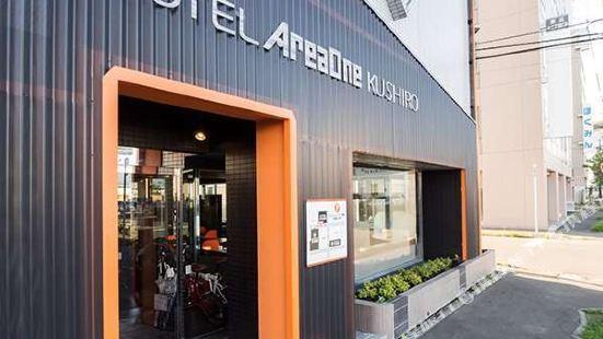Hotel AreaOne Kushiro