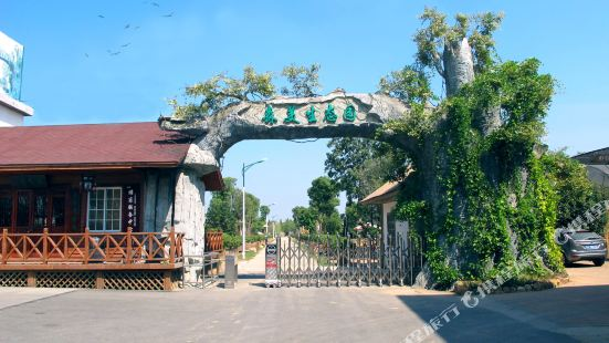 南昌森美生態園