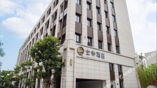 JI 호텔 상하이 홍차오 구베이루점