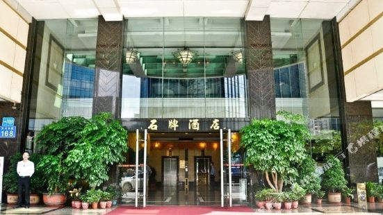 廣州石牌酒店