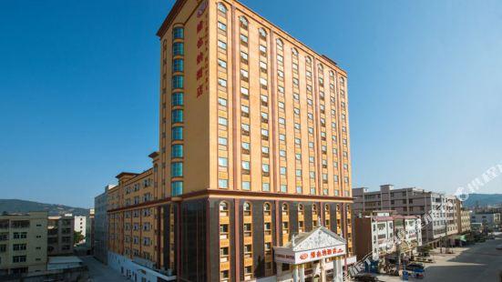 維也納酒店(汕頭潮陽高鐵站店)