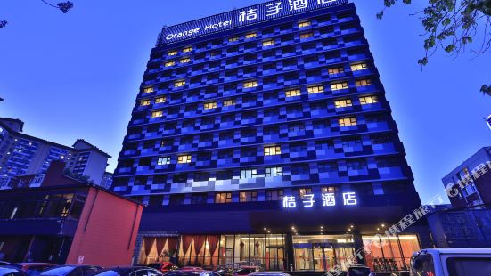 Orange Hotel (Beijing North of Xizhimen)