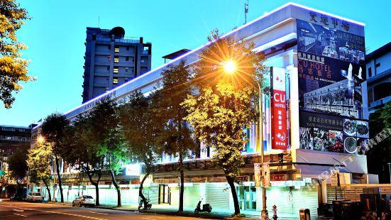 台北西悠飯店