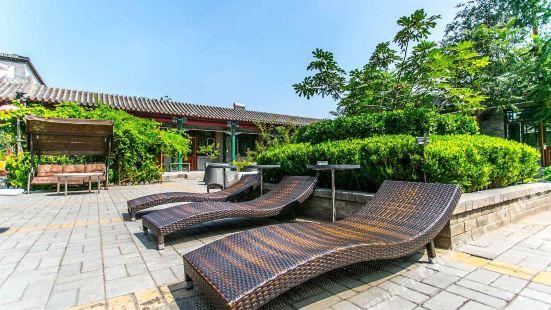 Resorts Hotel (Dongzhimen Nanluogu Lane)