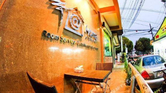 At Home at Chiang Mai