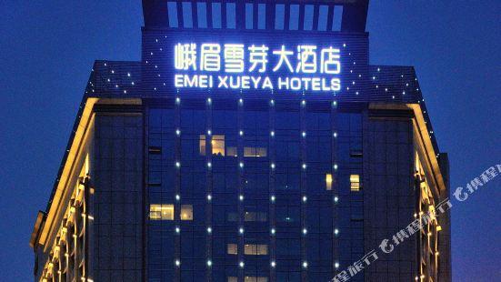 Emei Xueya Hotel