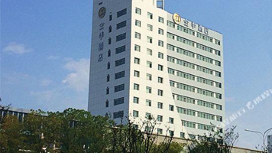 Ji Hotel (Wuhan Guanggu & Luoyu Road)