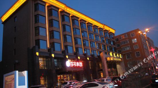 克東順達水滙酒店