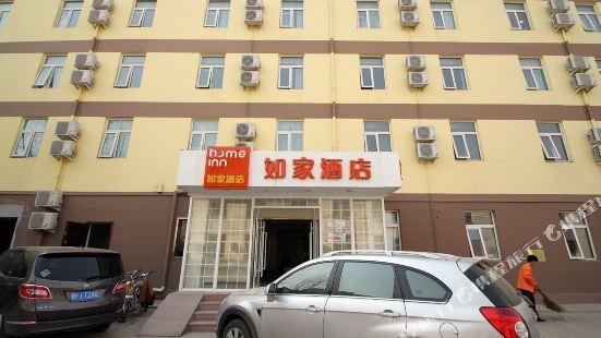 如家酒店(濟南山師東路千佛山醫院店)
