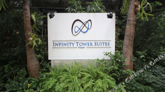 Infinity Tower Suites
