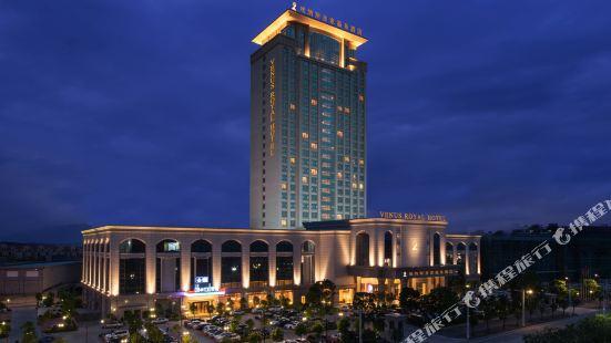 維納斯皇家温泉酒店(廣東陽西店)