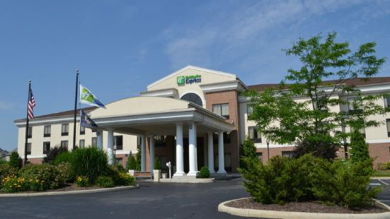 肯特州大學智選假日套房酒店